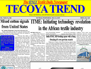 ITME – Initiating Technology Revolution In African Textile Industry
